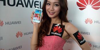 huawei_honor (350x177, 47Kb)