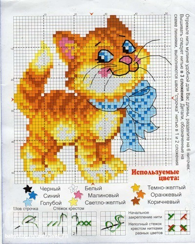 347f5c8efadb74b71e7d237a4ec64bc1 (399x500, 91Kb)