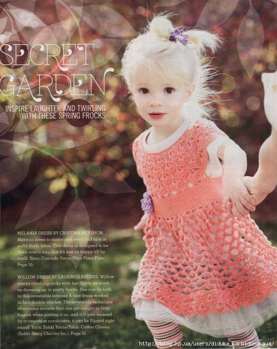 3661726_melania_dress (554x700, 355Kb)