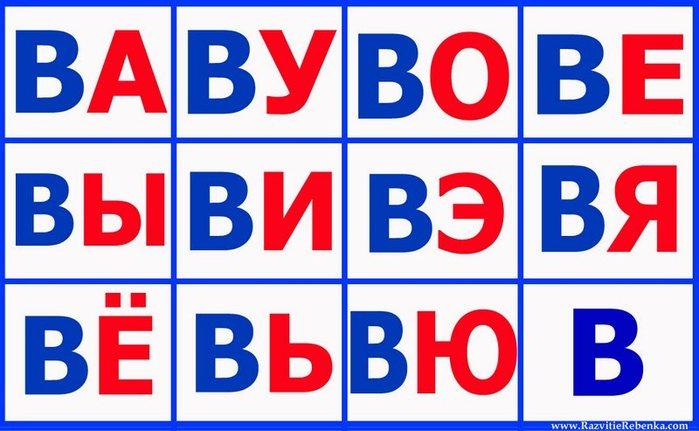 5111852_SLOGIbykvaV (700x431, 57Kb)