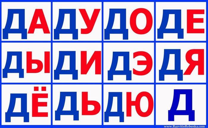5111852_SLOGIbykvaD (700x431, 57Kb)
