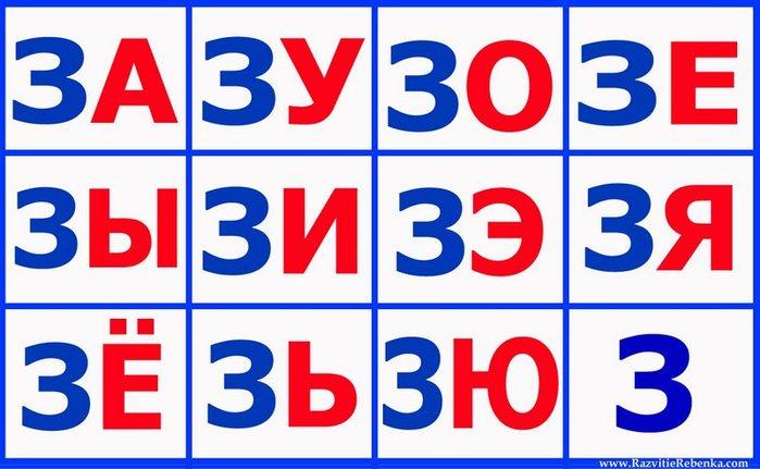 5111852_SLOGIbykvaZ (700x431, 59Kb)