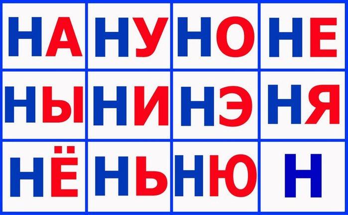 5111852_SLOGIbykvaN (700x431, 49Kb)