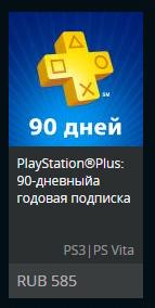 90 (143x284, 40Kb)