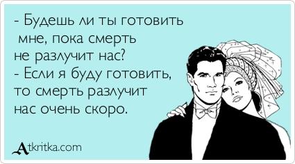 atkritka_1341155463_360 (425x237, 70Kb)