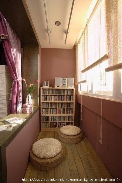 Балкон дизайн фото для зала
