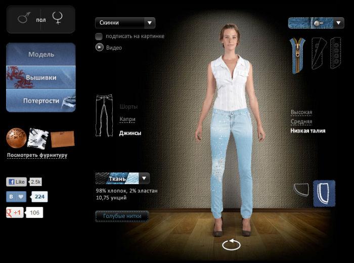 создать дизайн одежды онлайн img-1