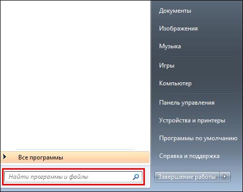 4979214_poiskfaylovvwindows7 (478x378, 33Kb)