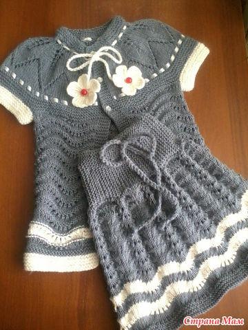 Комплект юбка и топ для