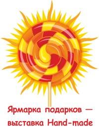 выставка-ярмарка Воронеж (200x262, 16Kb)