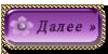 5145824_93495140_large_aramat_32 (100x50, 10Kb)