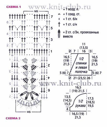 1370333546_letnee-vjazanoe-bolero-so-shemami (409x485, 16Kb)