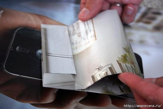 Как сделать сумочку для подарка из журнальных страниц (8) (550x367, 83Kb)