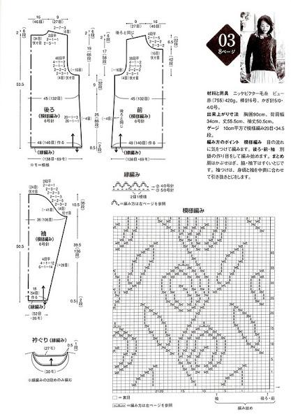 яп розы1а (417x600, 80Kb)