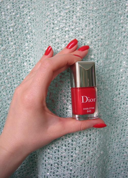 Dior Vernis  643 Diblotine /3388503_Dior_Vernis__643_Diblotine (506x700, 443Kb)