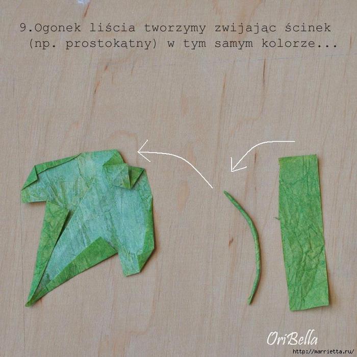 Декоративный плющ из бумаги в технике оригами. Мастер-класс (11) (700x700, 187Kb)