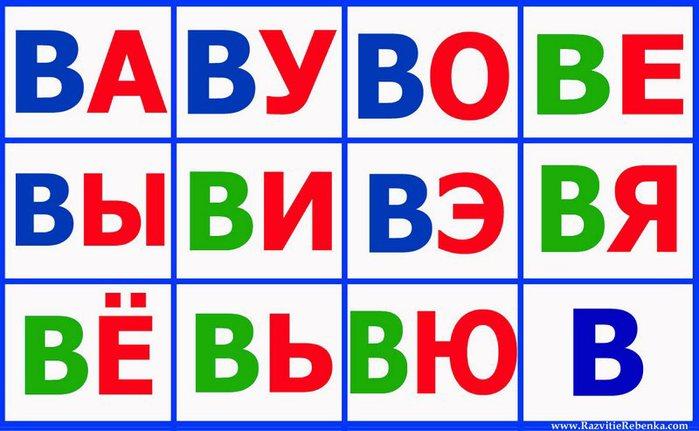 5111852_SLOGIbykvaV (700x431, 58Kb)