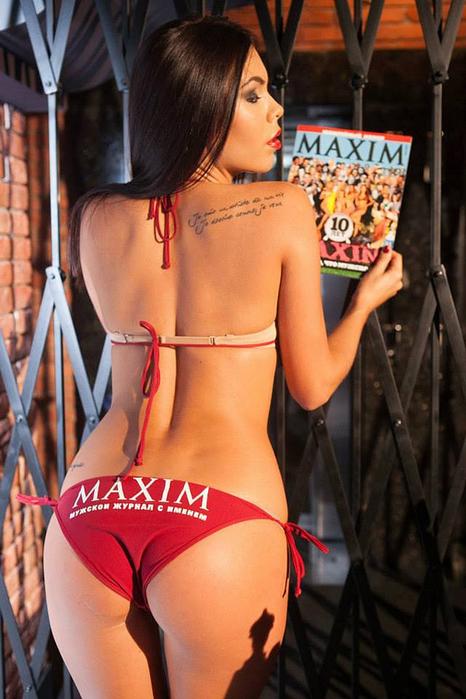 maxim (1) (466x700, 356Kb)