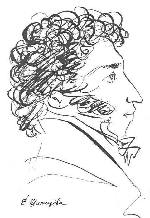 пушкин клипарт: