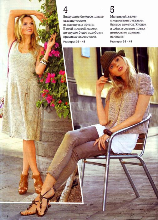 Сабрина платья и жакеты 2013 (7) (505x700, 503Kb)