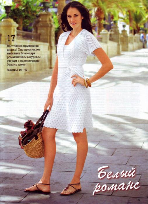 Сабрина платья и жакеты 2013 (27) (507x700, 455Kb)