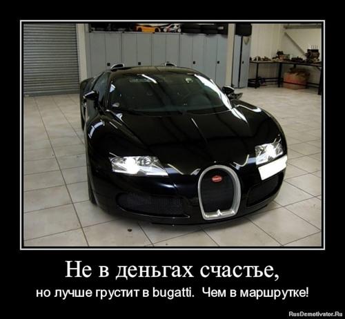 4908909_4fe12ed5ee (500x462, 106Kb)