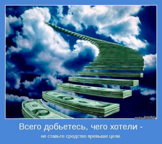 4908909_1343417670_motivator11217 (570x508, 73Kb)