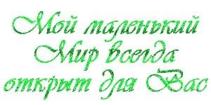 45495_470323846360013_363817300_n (300x150, 14Kb)