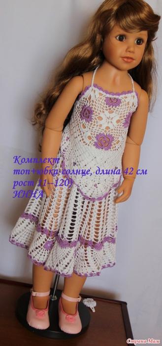 4152860_8478386_76970nothumb500 (329x700, 169Kb)