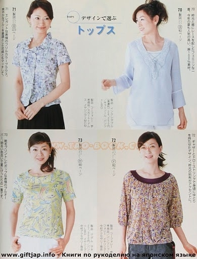Выкройки женских блузок картинки фото 778