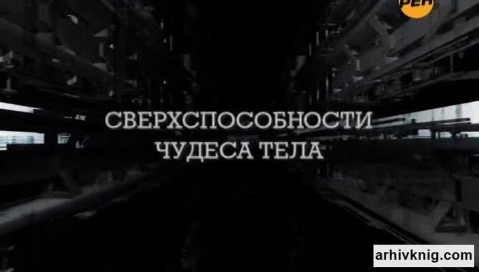 1305221511_yxvcazaktwdn98j (700x397, 31Kb)