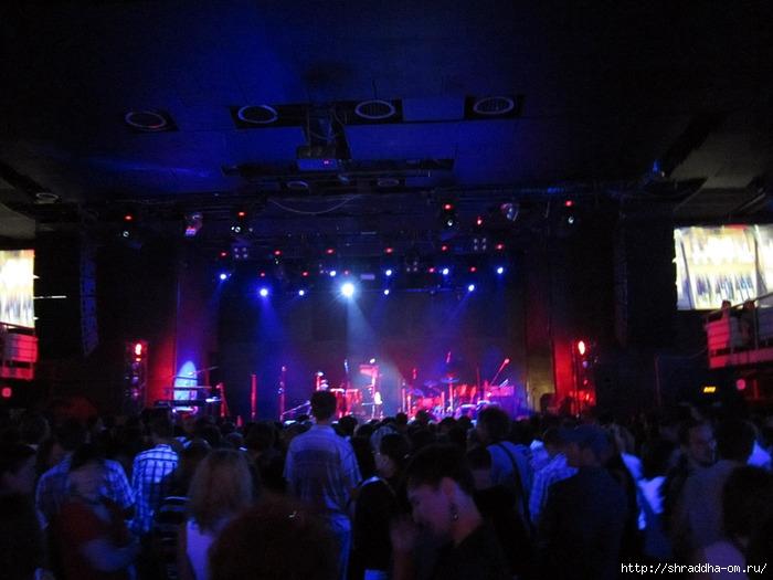 концерт БГ в Питере, 5 июня (1) (700x525, 200Kb)