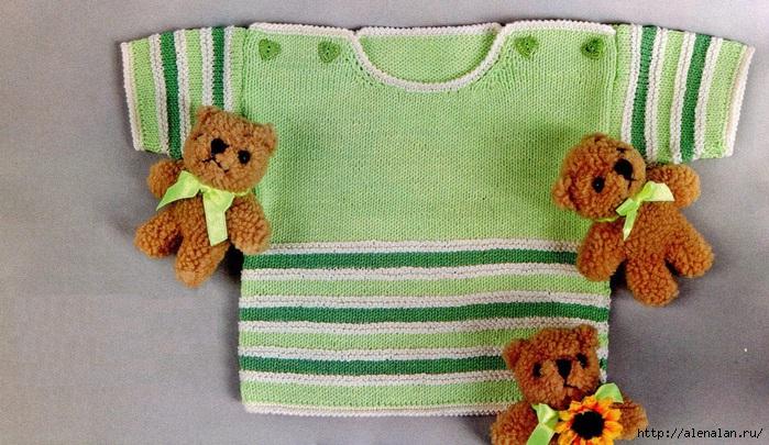 салатовый пуловер (700x405, 273Kb)