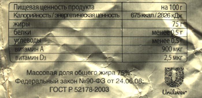 "Пищевая ценность ""Пышки""/1415502_Pishka_Pishevaya_cennost (700x341, 103Kb)"