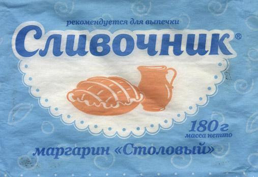 """""""Сливочник""""/1415502_Slivochnik (507x349, 80Kb)"""