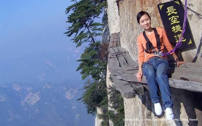 Великие дорожки Китая: Головокружительные тропинки (The great walkway of China: vertigo-inducing footpath)