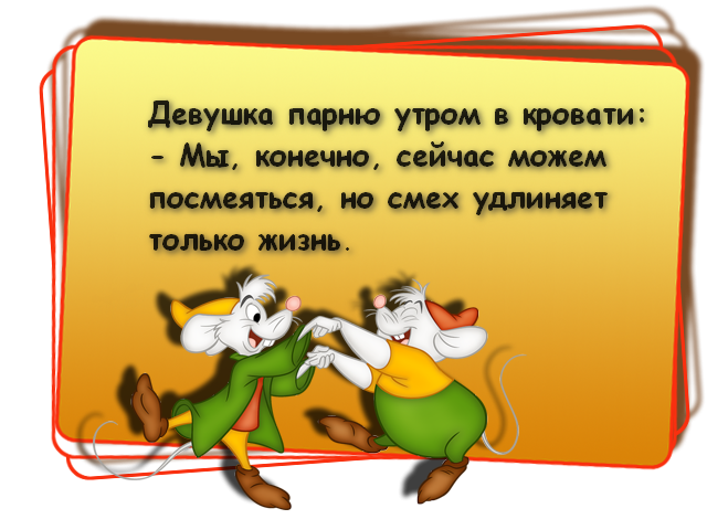 1360093459_kartinki-statusy-14 (640x470, 301Kb)