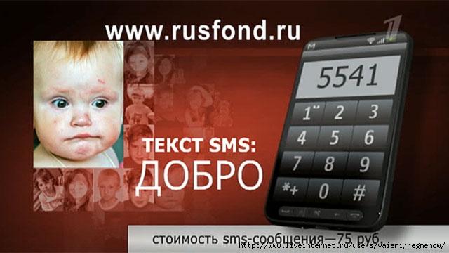 PR20130518112726 (640x360, 115Kb)