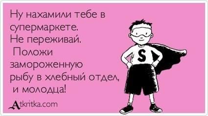 http://img1.liveinternet.ru/images/attach/c/8/101/764/101764193_13.jpg