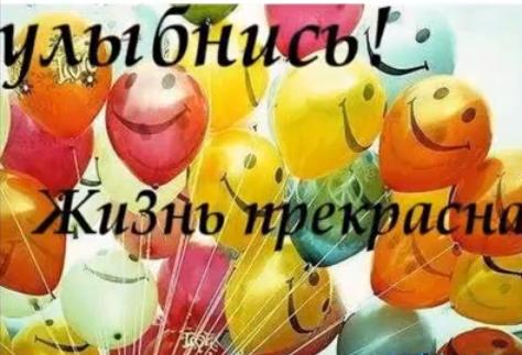 4657195_Screenshot_5 (474x323, 443Kb)