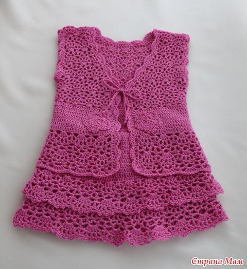 комплект розовый (480x524, 80Kb)