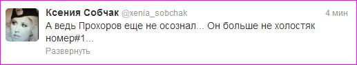 http://img1.liveinternet.ru/images/attach/c/8/101/774/101774923_Snimok1.PNG