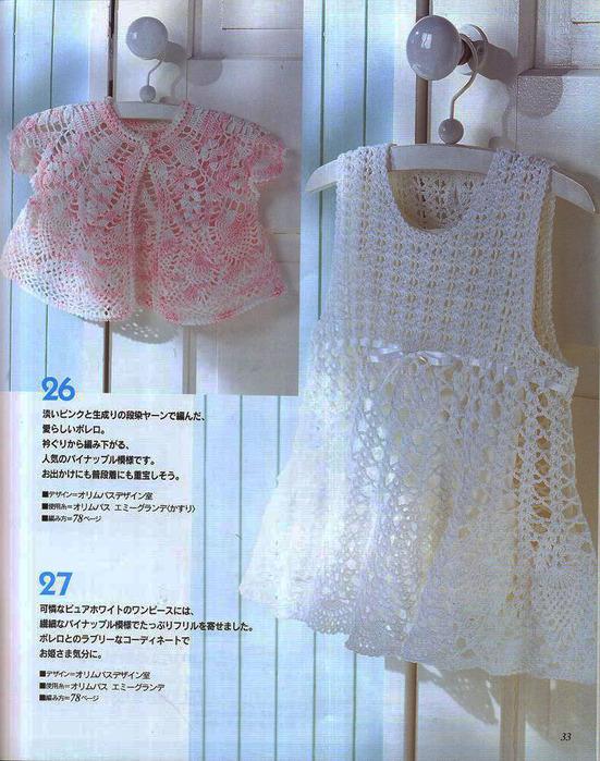 болеро и платье (551x700, 172Kb)