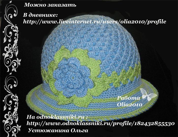 3807717_IMG_2476_2 (700x540, 143Kb)