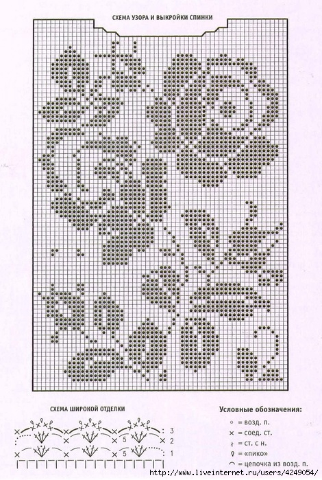 2 (470x700, 309Kb)