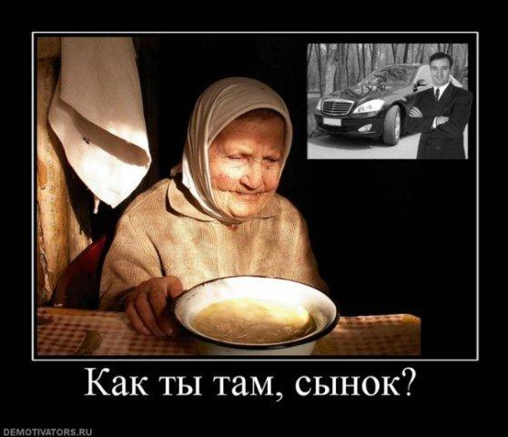 4497432_Staryshka (558x480, 42Kb)