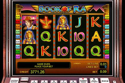 автомат игровой Book of Ra (Книга Ра) (400x267, 72Kb)