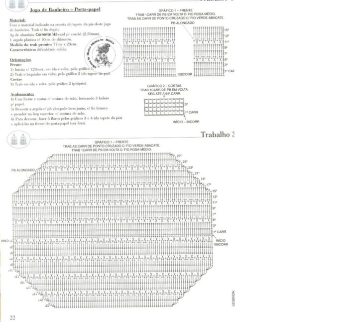 схема2 к коврику 3 (700x646, 379Kb)