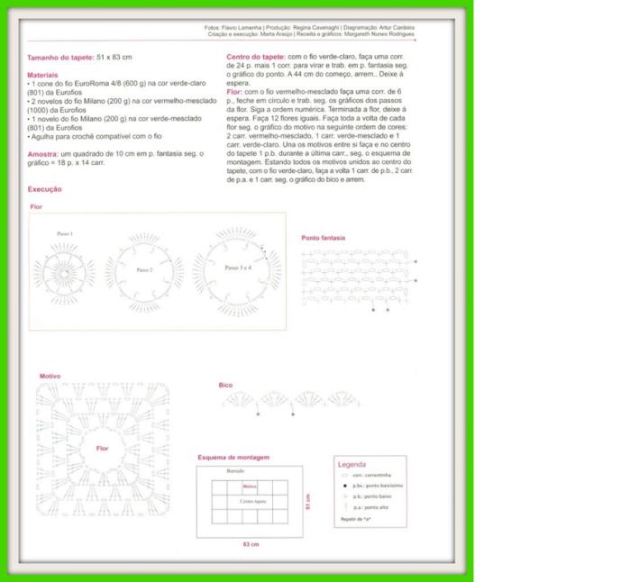 схема к коврику 4 (700x646, 209Kb)