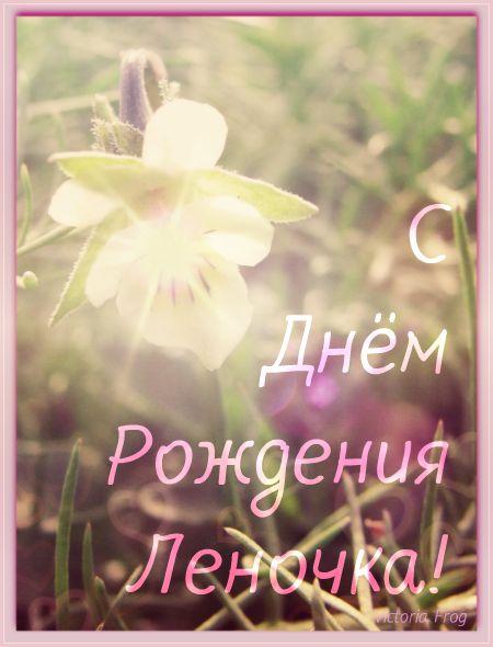 открытка (450x590, 39Kb)